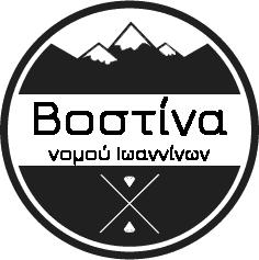 Βοστίνα Logo